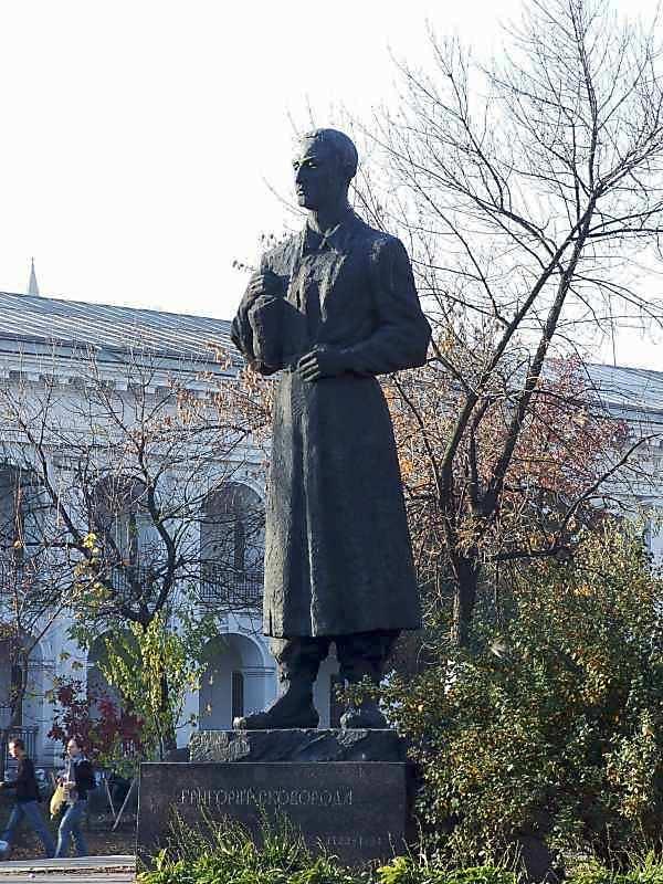 Пам'ятник Г.Сковороді