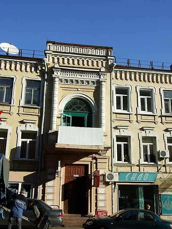 2007 р. Фрагмент головного фасаду