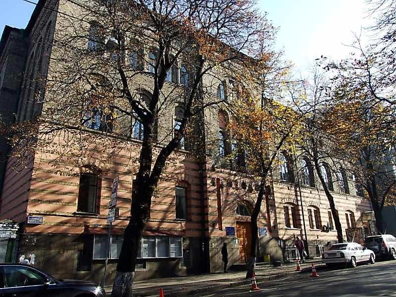 Театральний інститут (№ 40)