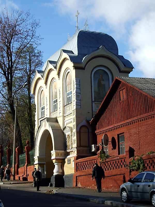 Брама православного цвинтаря