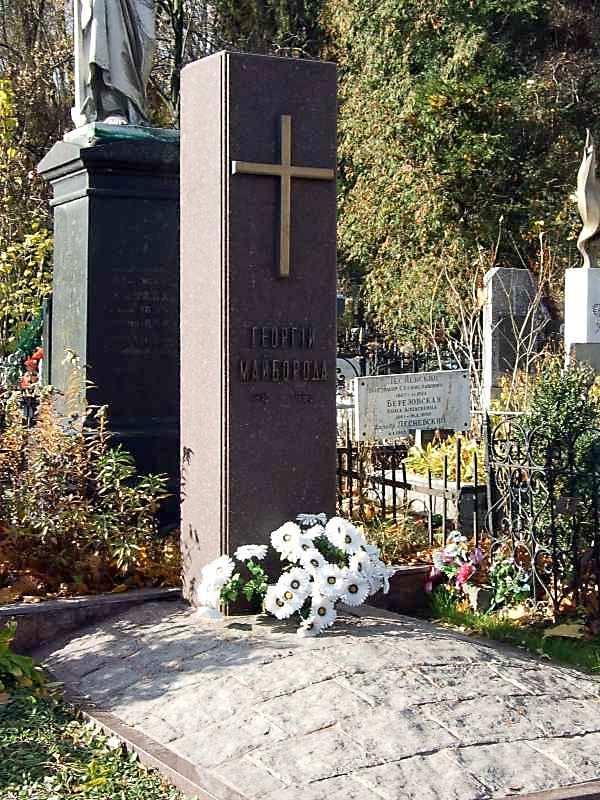 Могила Майбороди Г.І. (1913 – 1992)