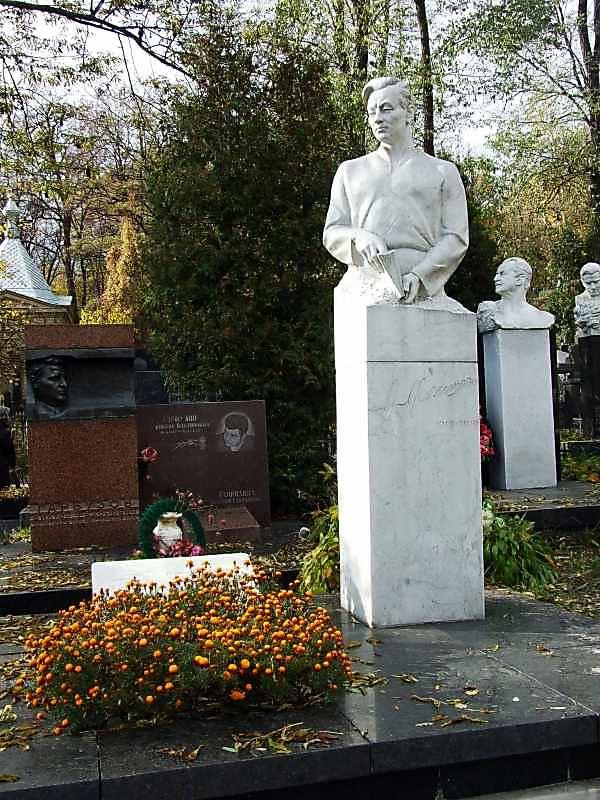 Могила Малишка А.С. (1912 – 1970)