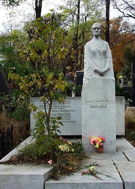 Могила Василевської В. (1905 – 1964)