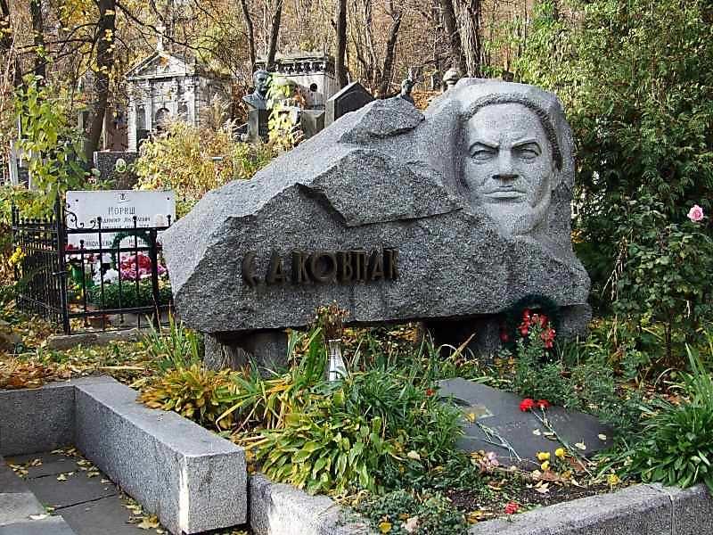 Могила Ковпака С.А. (1887 – 1967)