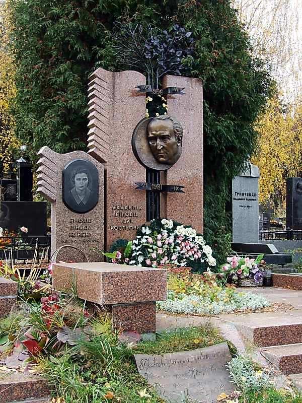 Могила Білодіда І.К. (1906 – 1981)