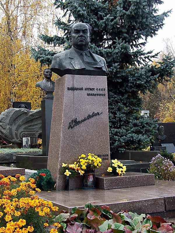 Могила Данькевича К.Ф. (1905 – 1984)