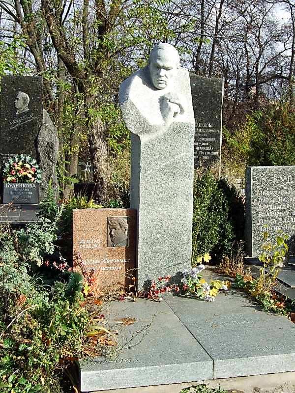 Могила Стельмаха М. (1912 – 1983)