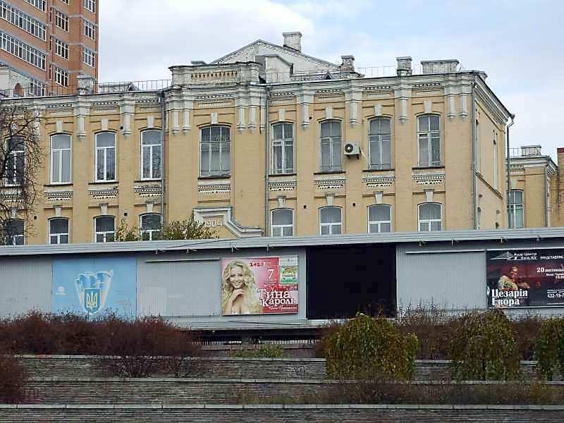 3 листопада 2007 р. Фото М.І.Жарких.