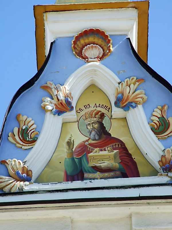Пророк Давид. Фронтон західного…