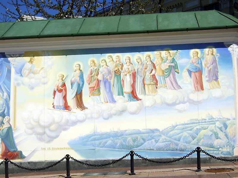 2008 р. Похід святих дів