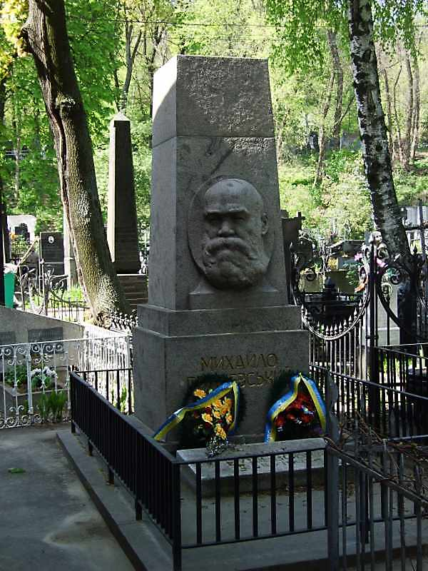 М. С. Грушевський помер 25 листопада 1934 р. в Кисловодську (Росія). Поховано його на Байковому цвинтарі в Києві.