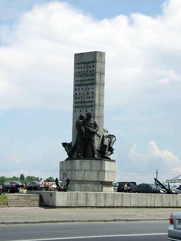 Пам'ятник Дніпровській флотилії, 1919…