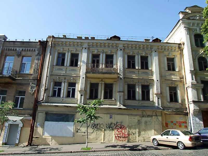 Будинок (№ 25б)