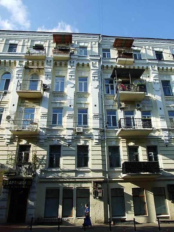 2008 р. Центральна частина фасаду по вул.Софійській