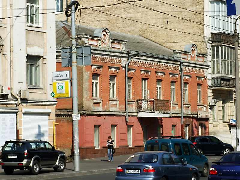 House in Kyiv (1907 – 1908) - M. S.…