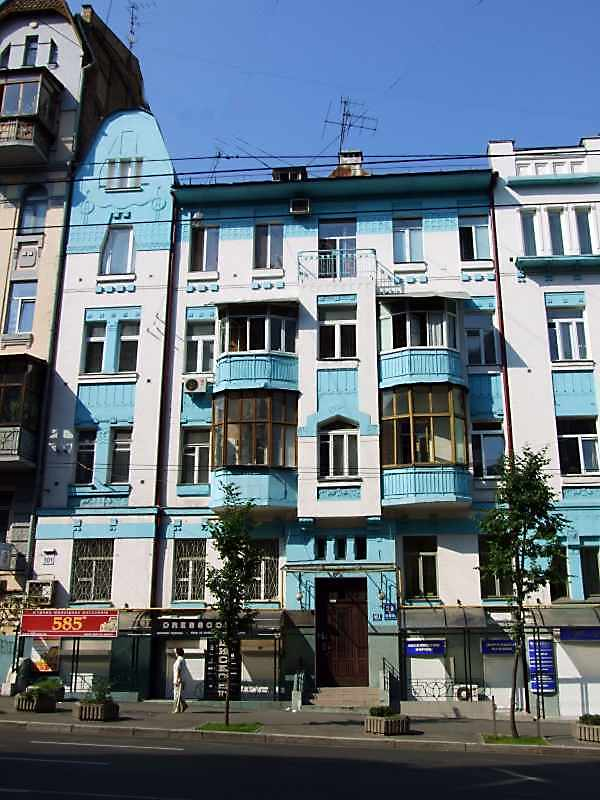 Житловий будинок (№ 101)