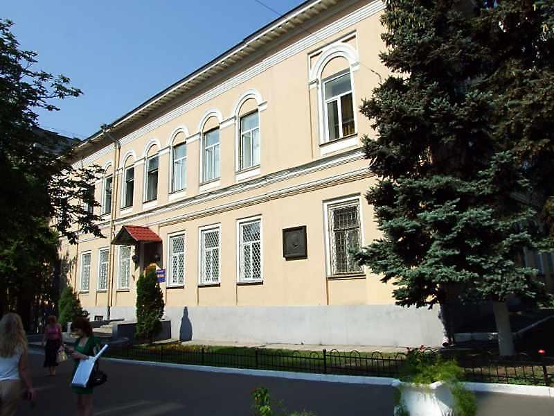 Адміністративний будинок (№ 64)