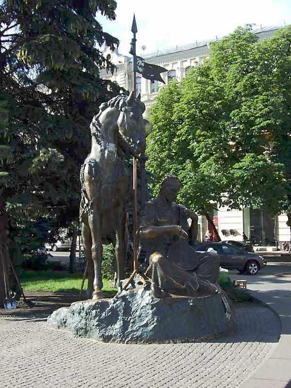 Пам'ятник козаку Мамаю