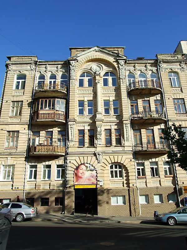 Житловий будинок з історією (№ 45а)