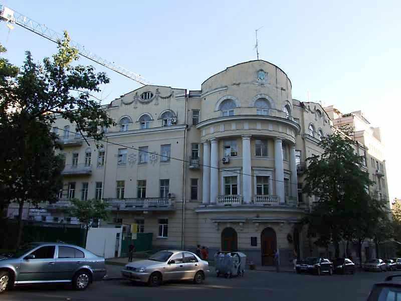 Київське відділення Російського технічного товариства (№ 55б)