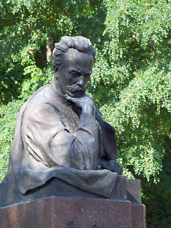 Пам'ятник І. Я. Франку – 1956 р., Київ