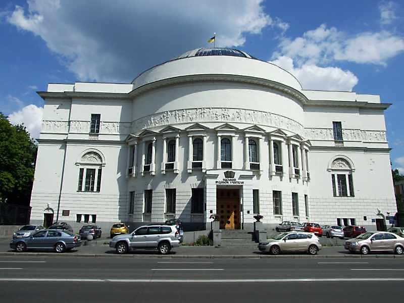 Будинок Педагогічного музею в Києві (вул. Володимирська, 57).