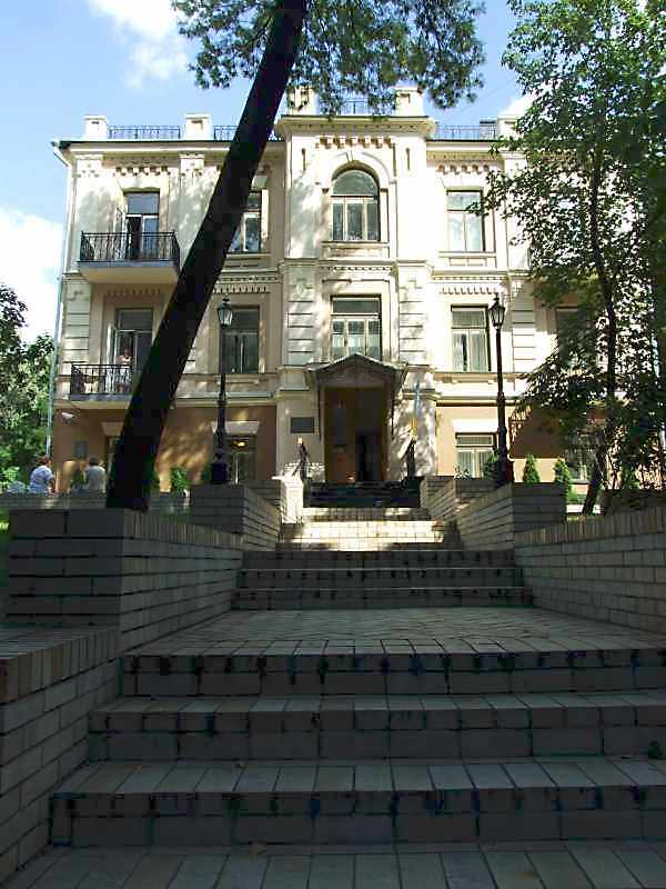This house is located in Kyiv at the address Pankovska str., 9.