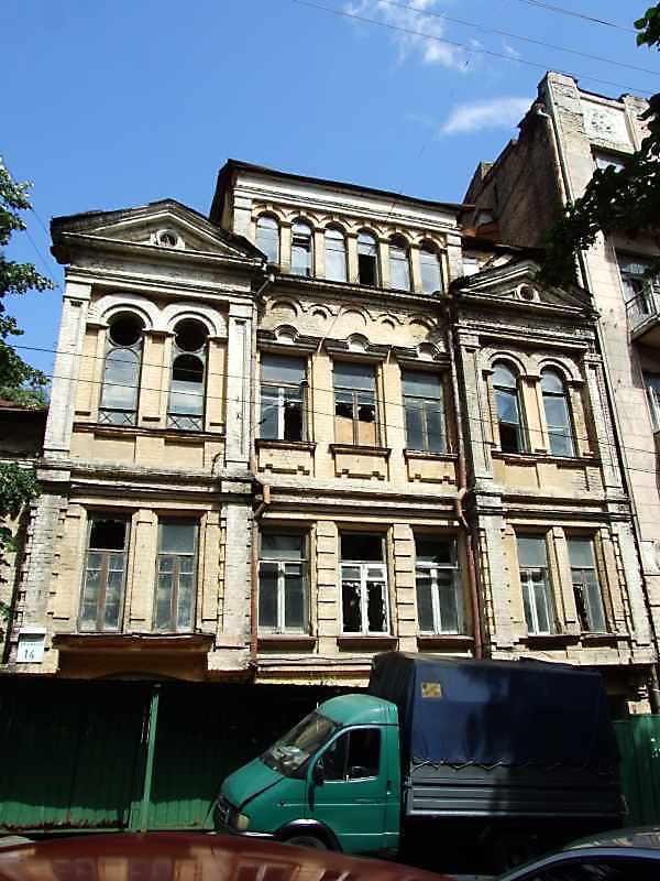 Житловий будинок з історією (№ 14)
