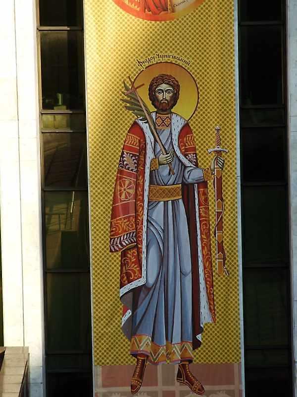 Св. боярин Федір Чернігівський