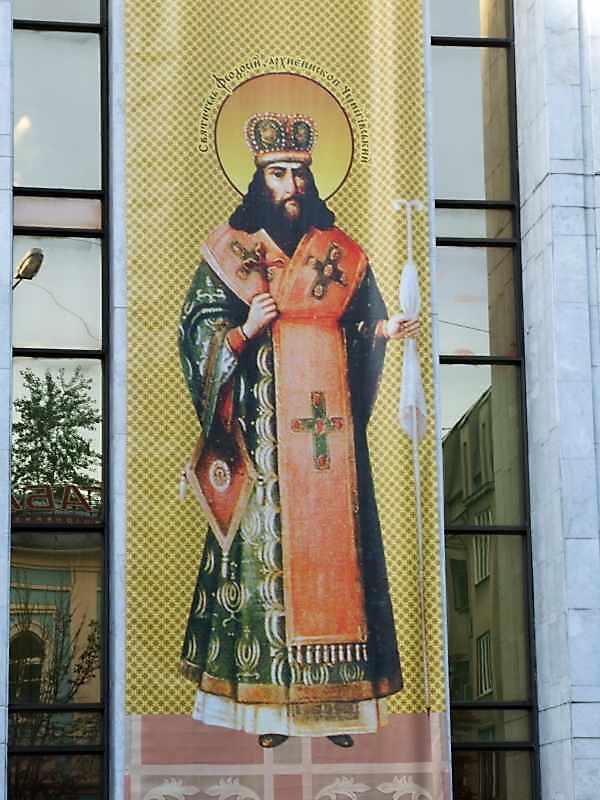 Св. Феодосій Углицький