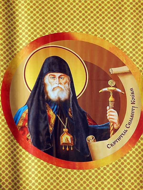 Митрополит Сильвестр Косів