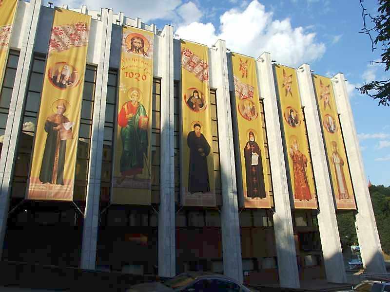 Фасад з боку вул.Трисвятительської (права сторона)