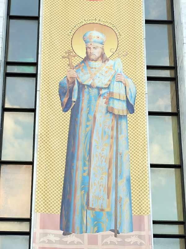 Єпископ Іоасаф Горленко