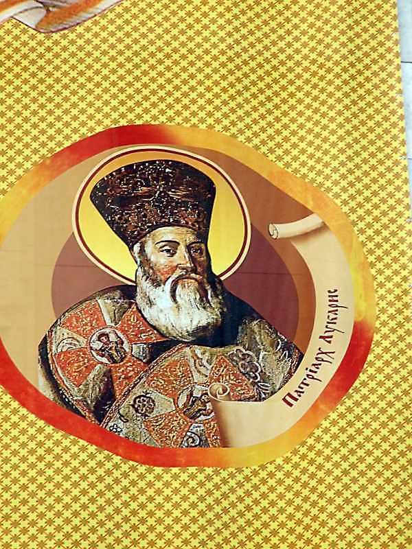 Патріарх Кирило Лукаріс