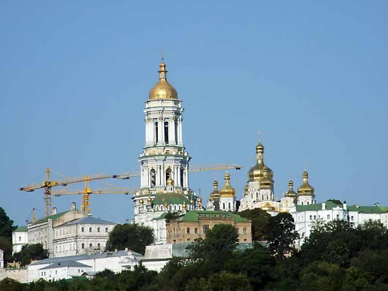Київ м