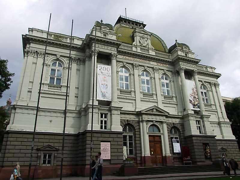 Художньо-промисловий музей (№ 20)