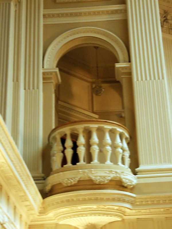 2008 р. Балкон залу засідань