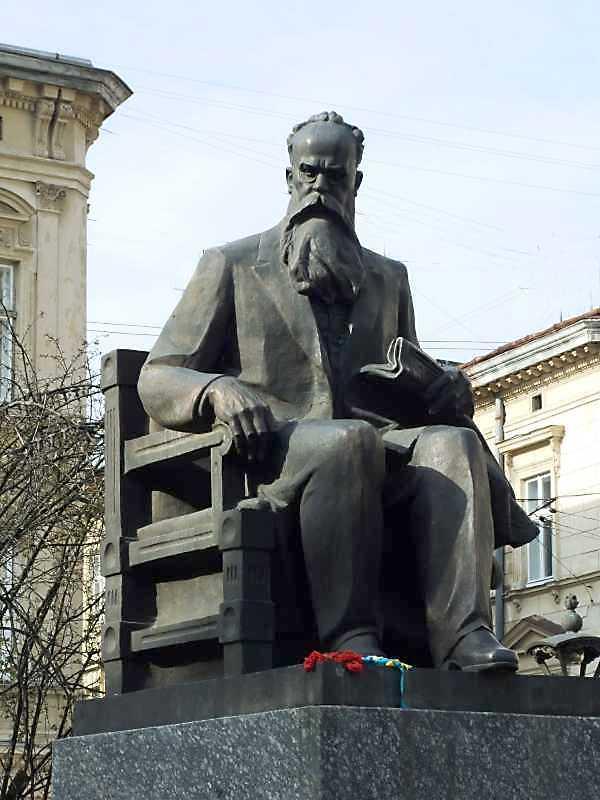 Пам'ятник М. С. Грушевському - 1994…