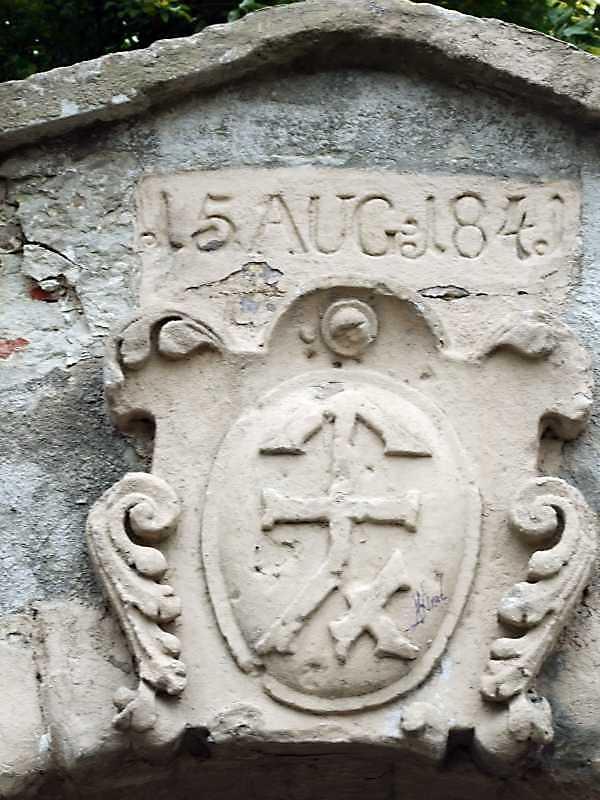Щит з датою 15.08.1845 р. і гербом