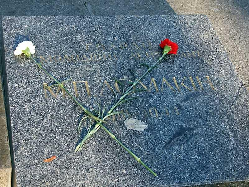 Надгробок М.П.Ломакіна