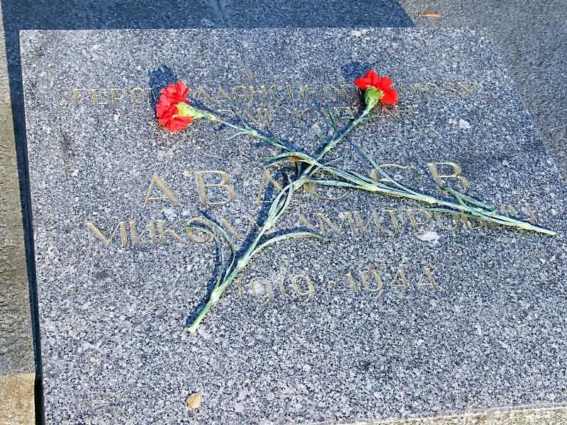 Надгробок М.Д.Авдеєва