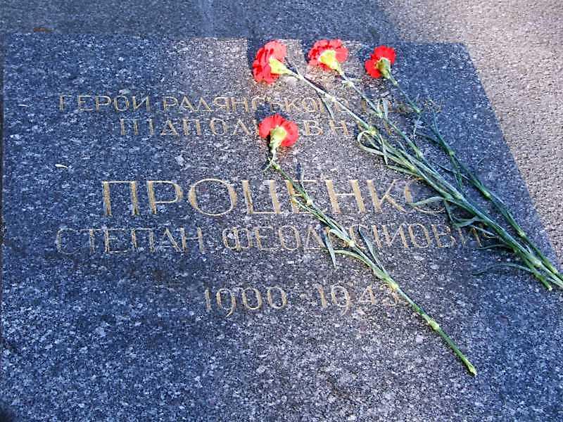 Надгробок С.Ф.Проценка