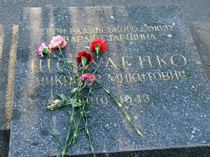 Надгробок Н.М.Шолуденка