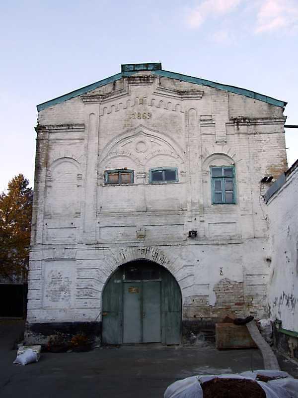 2008 р. Південний фасад. Вигляд з півдня