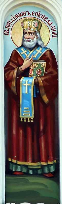 Св.Симеон епископ Владимирський