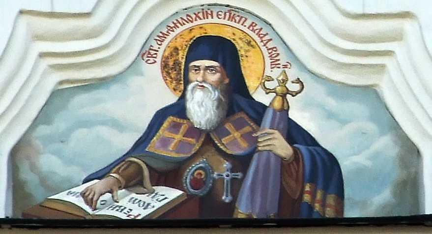 Св. Амфілохій єпископ Володимирський