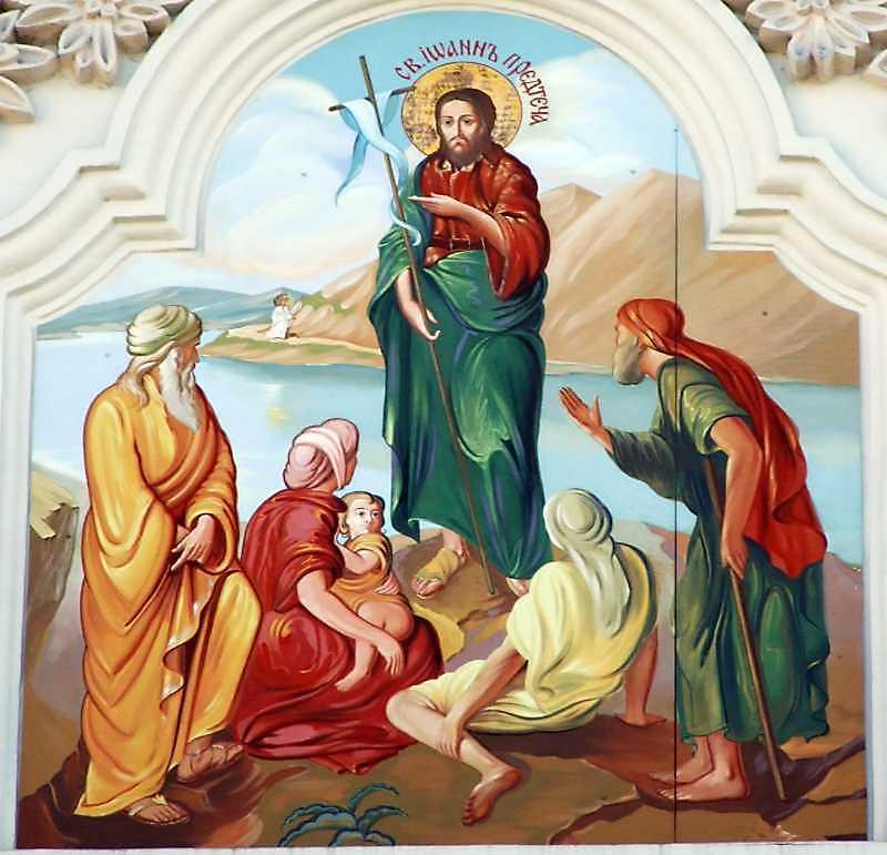 Проповід Іоана Хрестителя