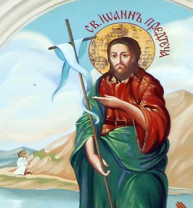 Ісус та півпостать Іоана