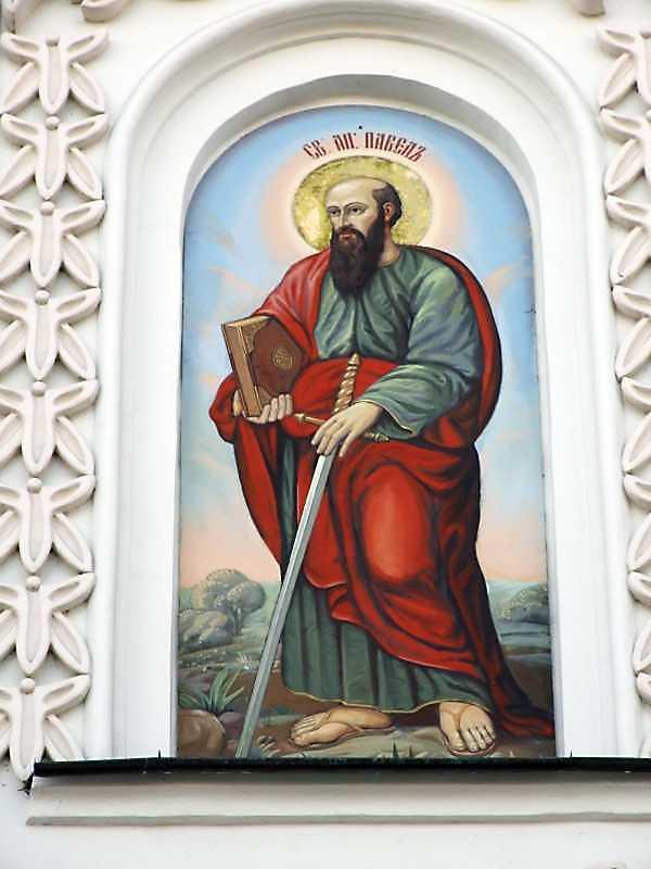 Апостол Павло (Середній ярус. Четверта ніша)