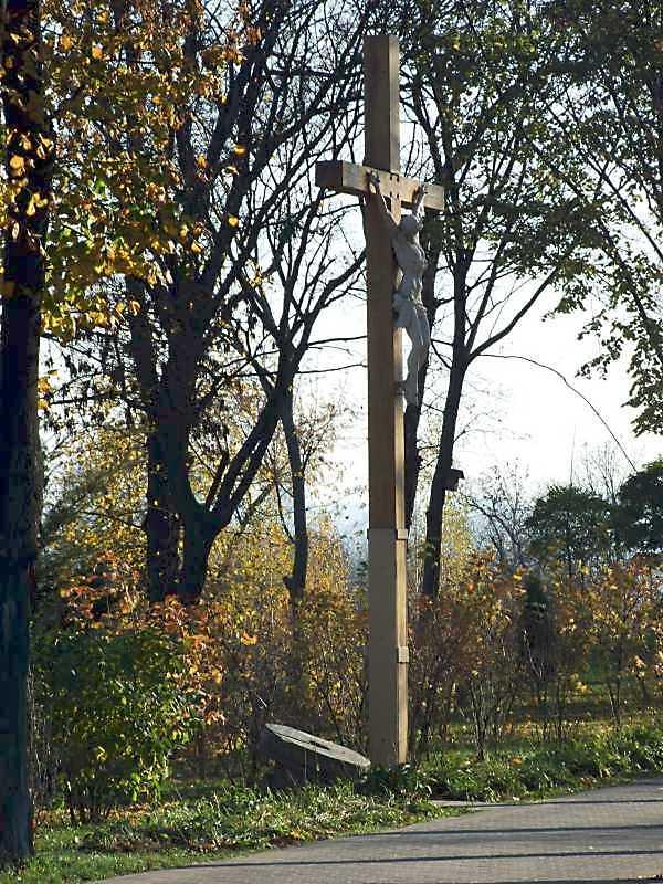 2008 р. Пам'ятний хрест. Загальний…